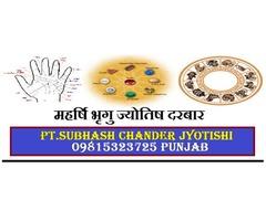 @ vashikaran specialist in mohali punjab astrologer 0091-9815323725