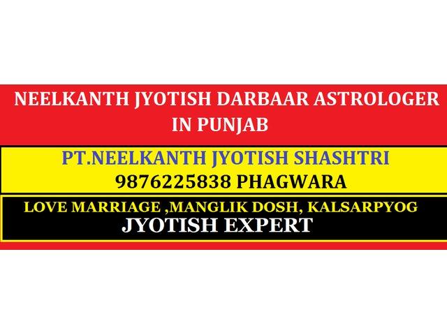 best astrologer baba jyotishi in ludhiana punjab call 91-9876225838
